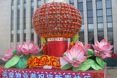 China Custom Traditional Fabric Chinese Lanterns For Shopping Mall Activities factory