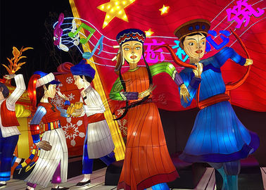 Customized Legendary Character Colorful Lanterns Vividly Show Beautiful Streets
