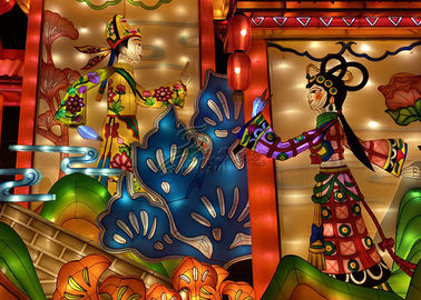Liang Shanbo Zhu Yingtai Traditional Lanterns Decorated Traditional Theater